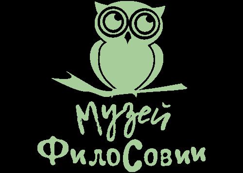 """Музей """"Филосовии"""". Феодосия, Крым"""