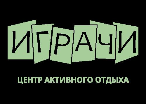 """Центр Активного Отдыха """"Играчи"""". Калужская область"""
