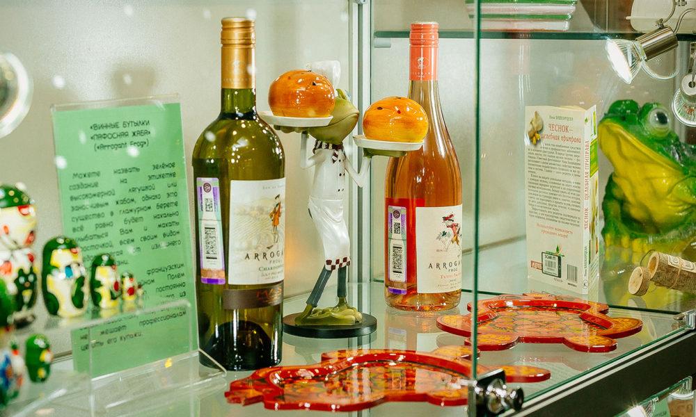Вино «Пафосная жаба». МУзей ЛЯгушек и Жаб