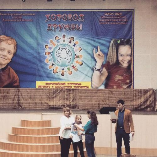 Ученицы нашей школы вокала победили в фестивале Хоровод дружбы - 2018!