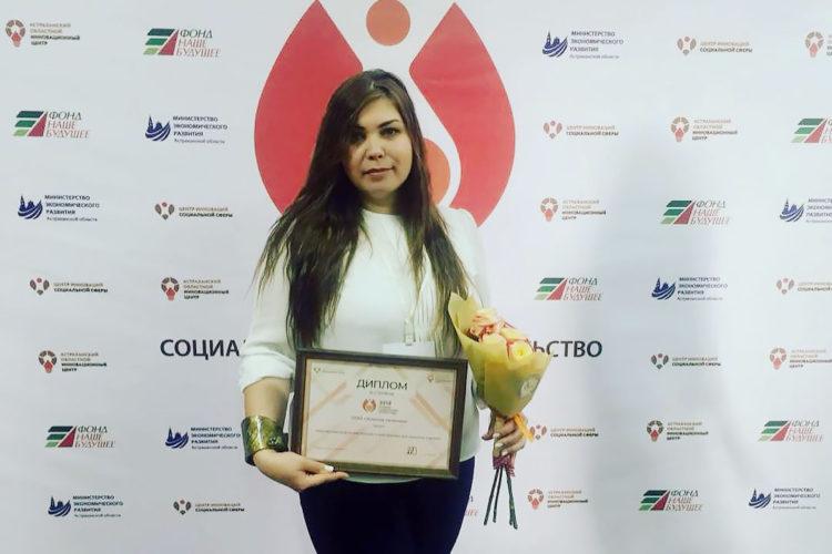 «МуЛяЖ» стал победителем в конкурсе «Лучший социальный проект года»!. МУзей ЛЯгушек и Жаб