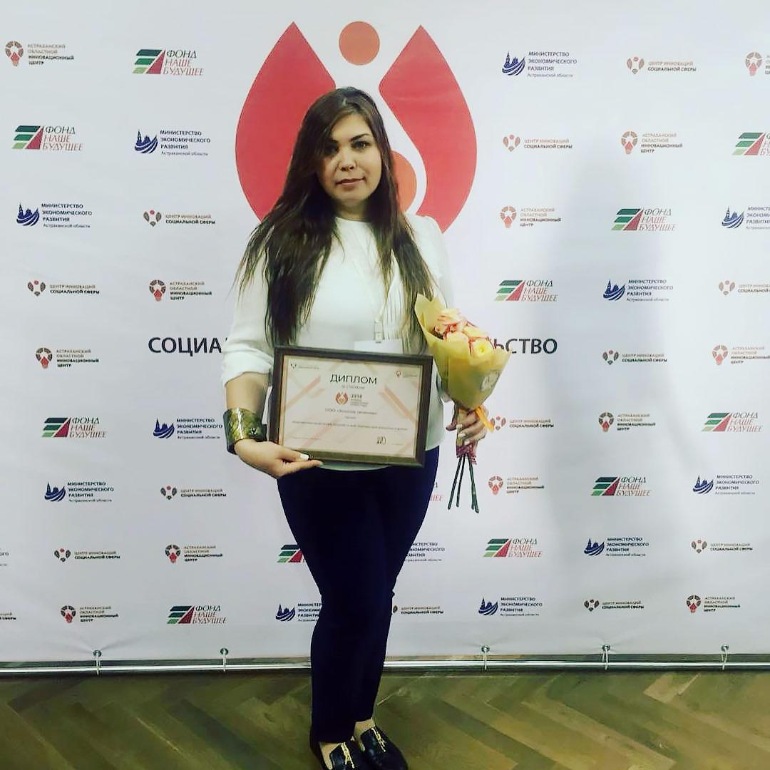 «МуЛяЖ» стал победителем в конкурсе «Лучший социальный проект года»!