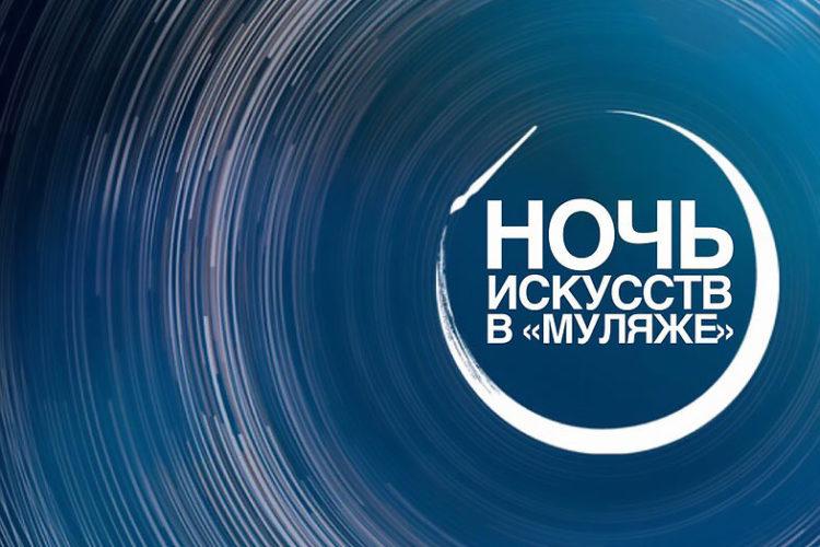 В «Муляже» прошла необычная «Ночь искусств-2018». МУзей ЛЯгушек и Жаб